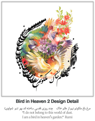Bird in Heaven 2 Design Detail